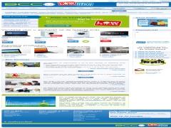 naar de webshop bcc