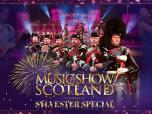 Music Show Scotland OBERHAUSEN: alleen busreis