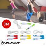 Dunlop Springtouw 3M met Elektronische Teller